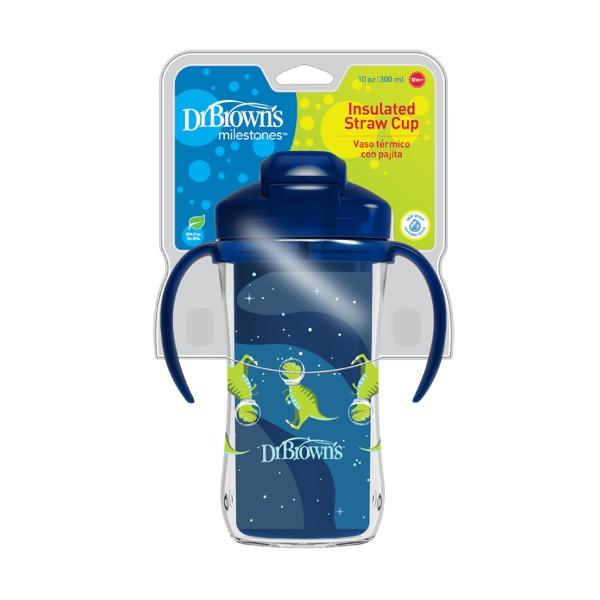 Κύπελλο θερμός μπλε σκούρο με καλαμάκι 300 ml