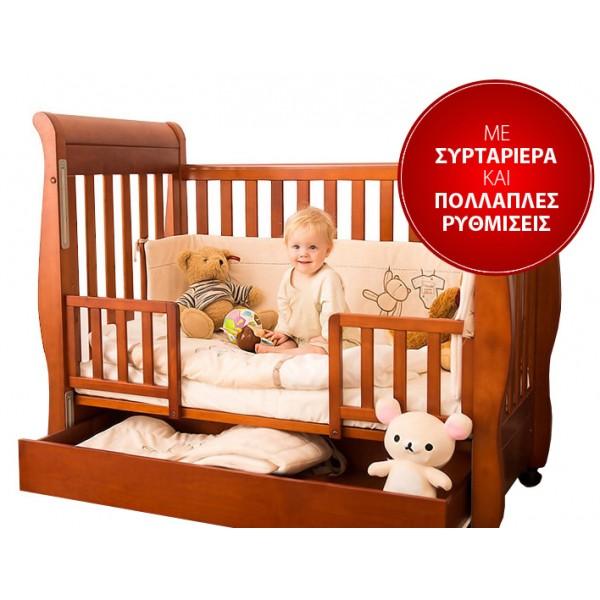 Κούνια μωρού με συρτάρια ξύλινη καφέ