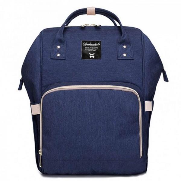 Τσάντα μωρού πλάτης μπλε σκούρο