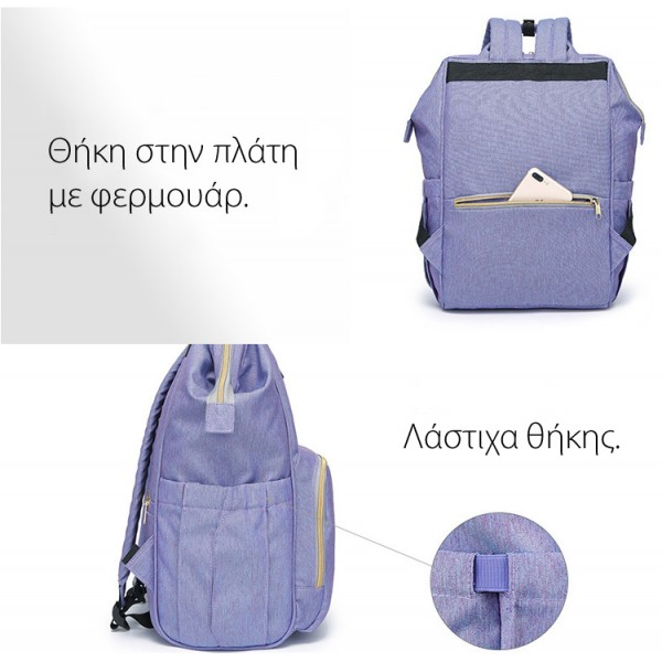 Τσάντα μωρού πλάτης γκρι